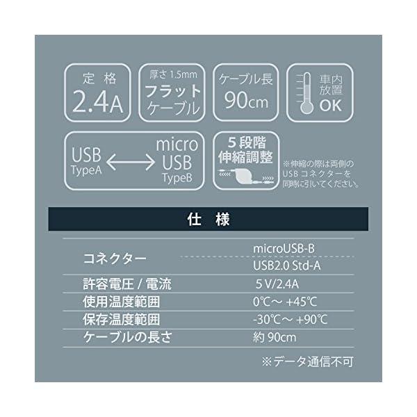 カーメイト iQOS/glo/スマートフォン ...の紹介画像5