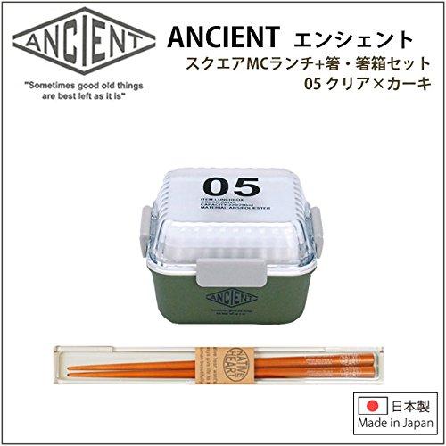 RoomClip商品情報 - ANCIENT(エンシェント) スクエア MCランチ+箸・箸箱セット 05 クリア×カーキ