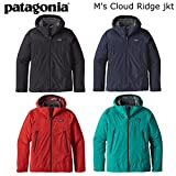 PATAGONIA MEN'S CLOUD RIDGE JACKET メンズ・クラウド・リッジ・ジャケット 2017 SPRING/SUMMER MODEL 日本正規品 (S, FRE)