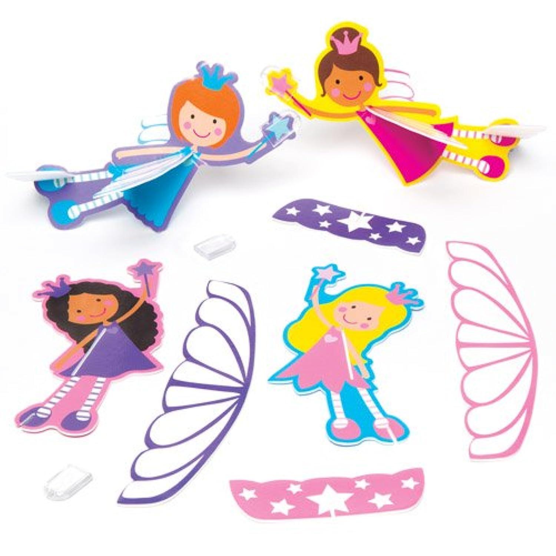 妖精プリンセス?組み立てグライダー(8個入り)子どもたちのアクティビティ、パーティやゲームの景品に ディスプレイにも 妖精 姫 お姫さま