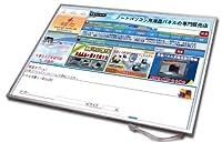 Dell XPS M1330 (X1330-146B) 13.3 WXGA ノートパソコン用液晶パネル [PC]