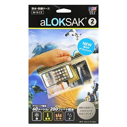 LOKSAK(ロックサック) 防水マルチケース M ALOKD2-9X6-2