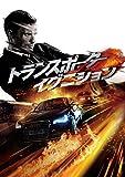 トランスポーター イグニション[DVD]