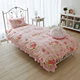 Sanrio(サンリオ) 寝具カバー3点セット マイメロディ 洋式シングル SB-57 100220608601-02-01