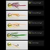 ヤマシタ(YAMASHITA) メタルジグ ルアー 鯛歌舞楽 鯛乃玉 丸型セット 80g 11 ゴールドオレンジケイムラ