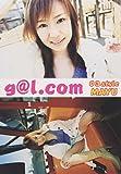 g@l.Com MAYU [DVD]