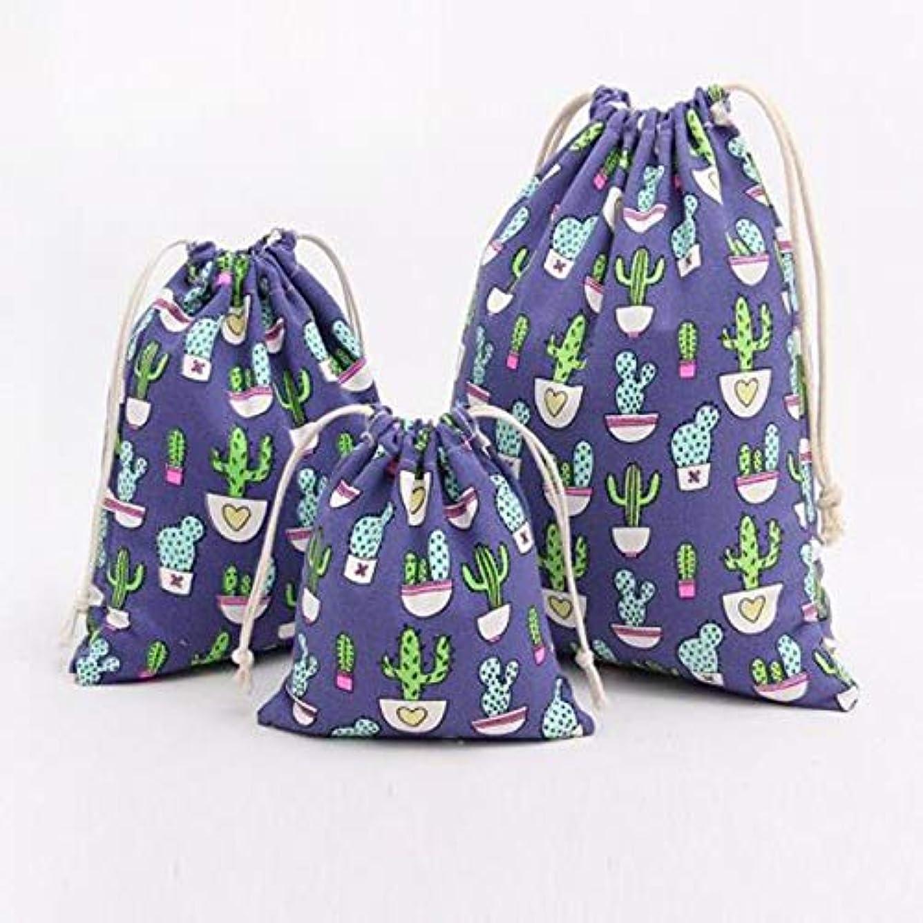 凍るのために発表するBIDLS ギフトバッグ収納袋バンドルバッグ巾着袋化粧品ストレージ仕上げ小さな布バッグ3点セット (Color : D)