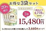すくすく葉酸サプリ 3袋セット 30g x 3