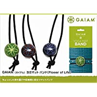 Gaiam Yoga Mat Band (Sold Individually with Assorted Colors) [並行輸入品]