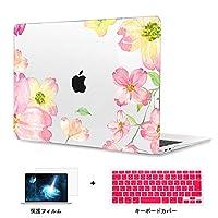 Redlai Macbook Air 11 インチ 超薄型 超軽量 プリントカバー 花図案 対応モデル(A1465/A1370) Air 11.6 インチ 専用シェルカバー 液晶保護フィルムと日本語キーボードカバー付き(花 A299)