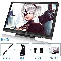 HUION GT-191 19.5インチ HD液晶タブレット 8192レベル筆圧 液タブ