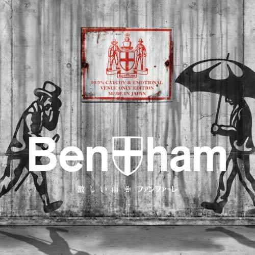 【Bentham屋限定CD】Bentham Major Debut Double A-side Single 「激しい雨/ファンファーレ」【7インチ EPサイズ紙ジャケ仕様】