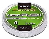 VARIVAS(バリバス) メタルライン エクセラ鮎 メタフレックス 16m 0.04号 ハイライトグリーン