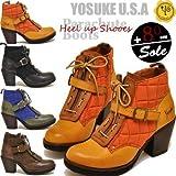YOSUKE U.S.A ヨースケ 本革×ファブリックのパラシュートブーツ 編み上げブーツ レディース