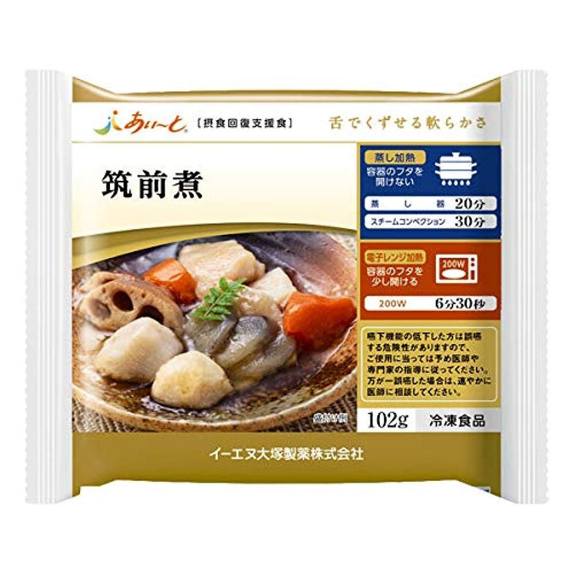 激しい疾患グレー【冷凍介護食】摂食回復支援食 あいーと 筑前煮 111g