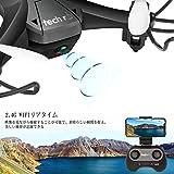 Tech rc ドローン ミニ型 空撮カメラ WiFiリアタイム 高度保持 ヘッドレスモード 6軸ジャイロ マルチコプター バッテリー2個 日本語説明書付き 国内認証済み TR008W ブラック 画像