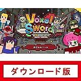 Voxel Sword(ボクセルソード) オンラインコード版