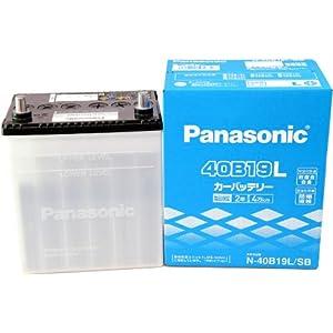 Panasonic [ パナソニック ] 国産車バッテリー [ SBシリーズ ] N-40B19L