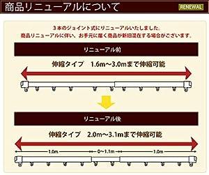 角型伸縮カーテンレール シングル ダークブラウン 2.0~3.0m