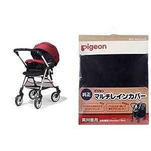 【セット買い】ピジョン Pigeon A形ベビーカー フィーノ fino シャワーレッド+純正マルチレインカバー