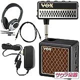 VOX ヘッドフォンアンプ amPlug2 + amPlug2 Cabinet [ヘッドフォン/AUXケーブル/ACアダプター付き] サクラ楽器オリジナルセット【アンプラグ2/LD(Lead)】
