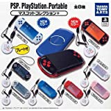カプセル PSP プレイステーションポータブル ミニチュアマスコット+ 全8種セット