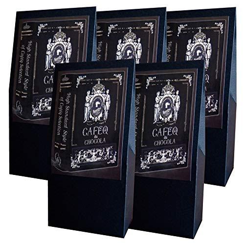 クラシカル 黒 プチボックス5個セット カフェック cafe,q tokyo (ミルキーホワイトストロベリーチョコレート(5粒入)×5個)//プチギフト お菓子 お礼 土産 プチ プレゼント/夏季のみ『クール便』配送