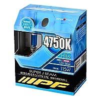 IPF ヘッドライト ハロゲン H11 バルブ 4750K 475J11