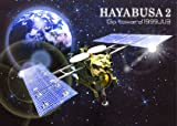 【3Dポストカード/宇宙】 はやぶさ 2 JAXA宇宙航空研究開発機構商品化許諾品MAID IN JAPAN