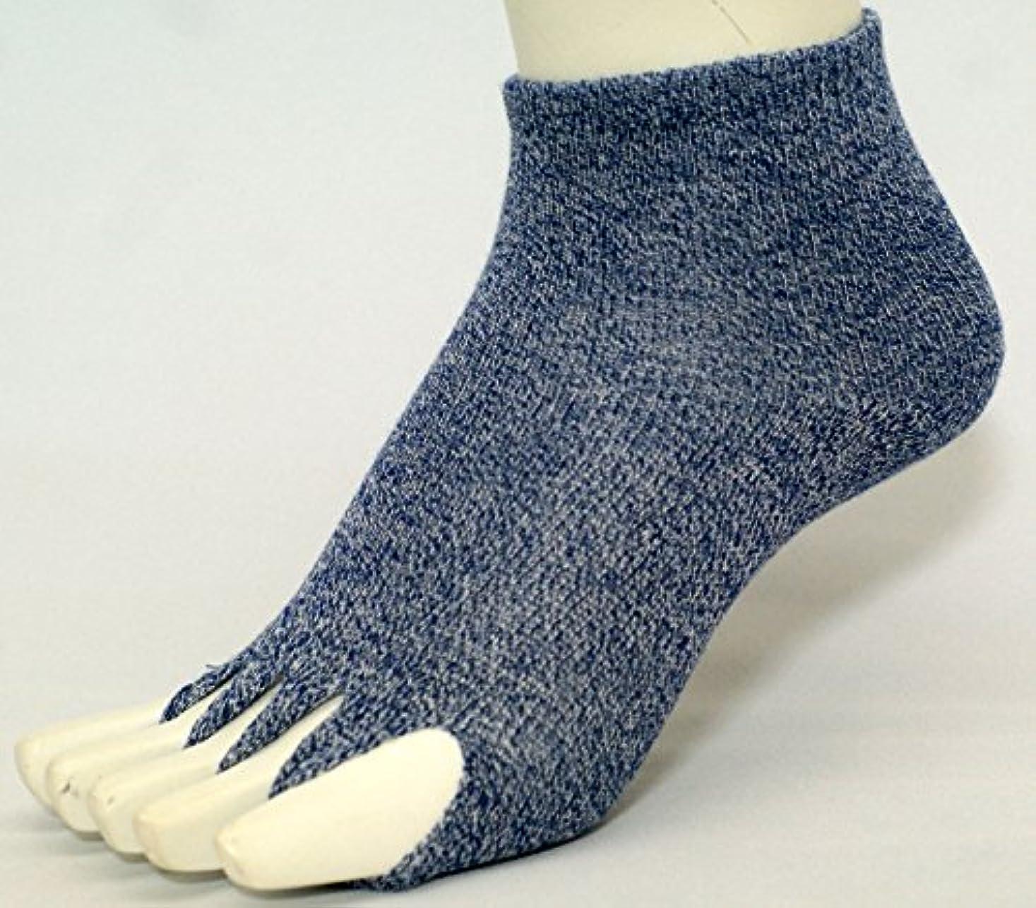 偽善キャリッジ枯れる指なし健康ソックス8色 4サイズ  冷え性?足のむくみ対策に 竹繊維の入った?  (25cm~27cm, 紺色)