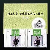 東北・北海道民謡 佐々木実三味線教室《第3集》■譜面1册・CD2枚セット