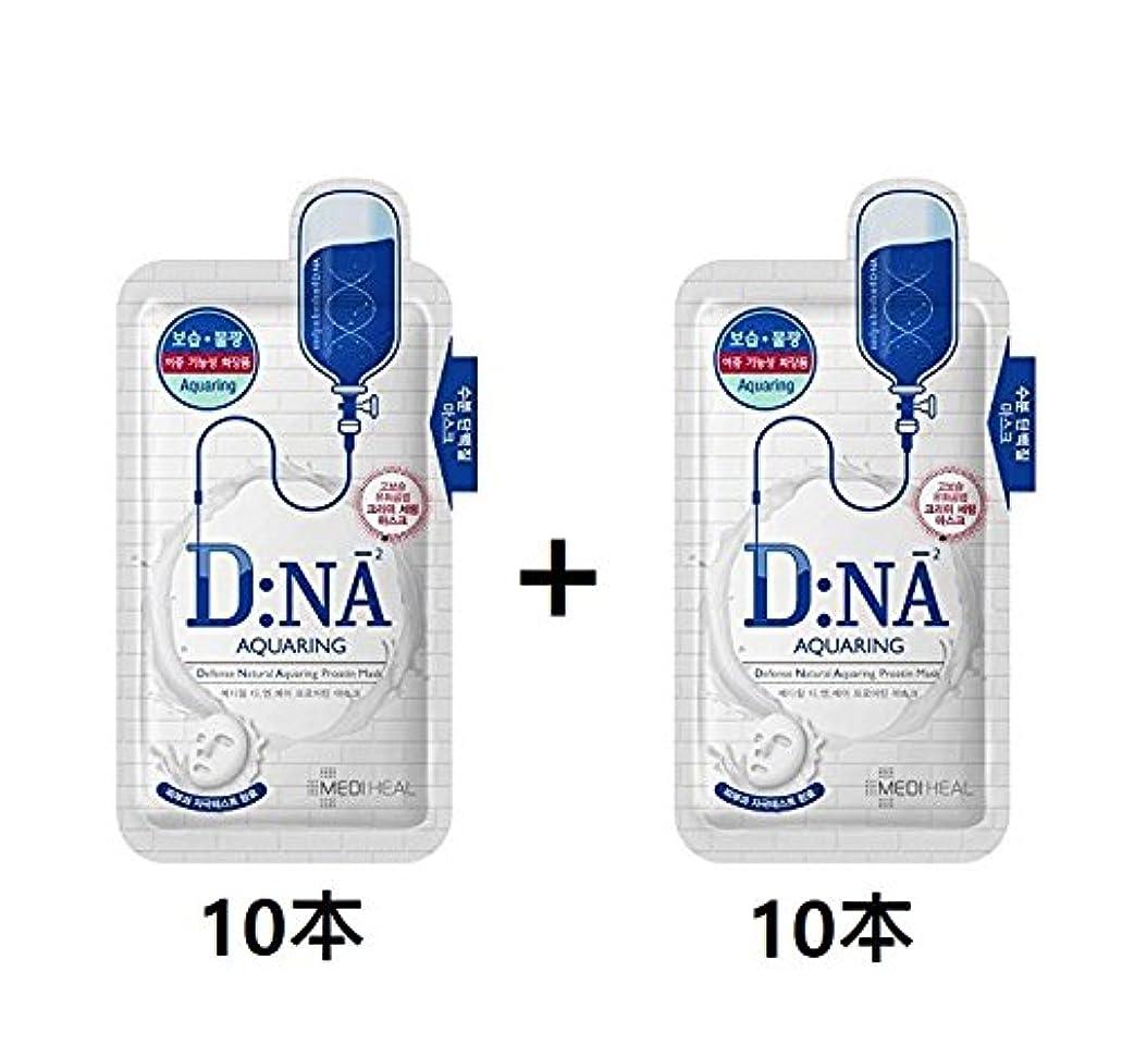 不毛の頼むパースブラックボロウ[10+10] Mediheal DNA プロアチン マスクパック (アクアリング) 25g x (10枚+10枚) [ Mediheal DNA Proatin Face Mask Pack (Aquaring) 25g...