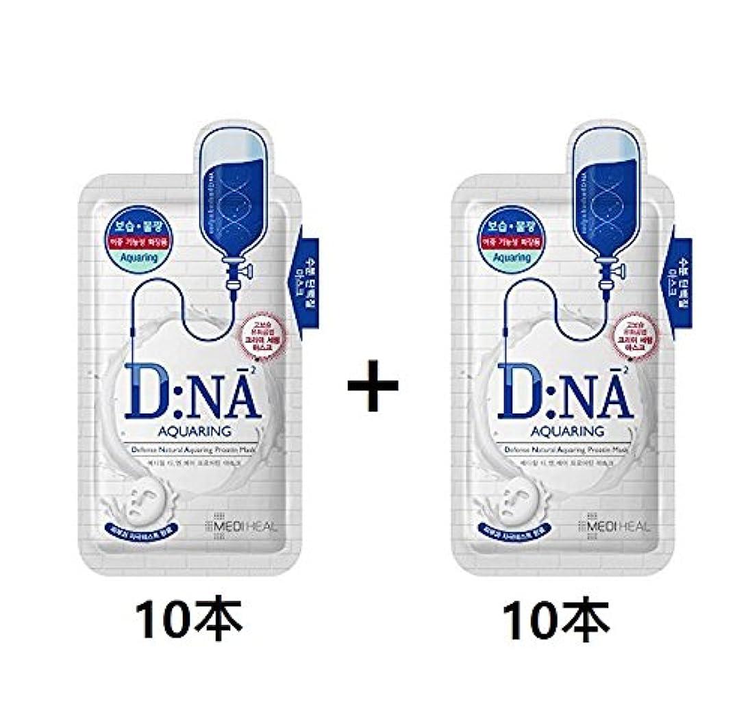 更新する借りているピース[10+10] Mediheal DNA プロアチン マスクパック (アクアリング) 25g x (10枚+10枚) [ Mediheal DNA Proatin Face Mask Pack (Aquaring) 25g...