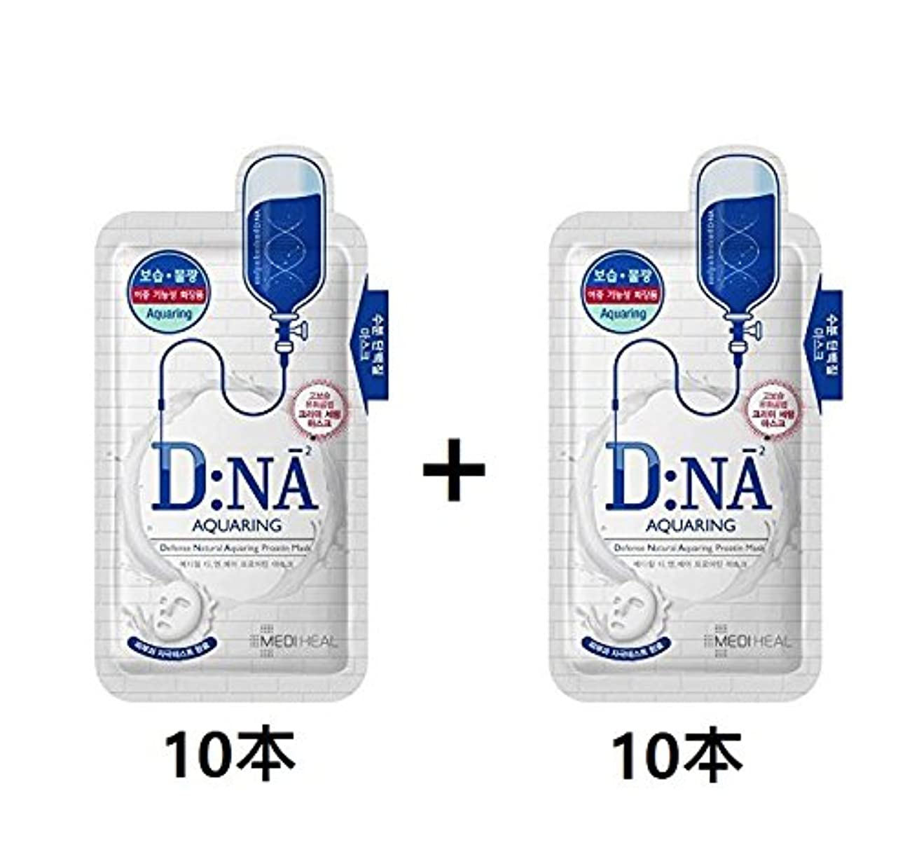 残忍なエンジニアリングほとんどない[10+10] Mediheal DNA プロアチン マスクパック (アクアリング) 25g x (10枚+10枚) [ Mediheal DNA Proatin Face Mask Pack (Aquaring) 25g...