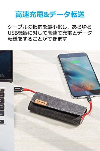 Anker PowerLine+ ライトニングUSBケーブル Apple MFi認証取得【2重編込の高耐久ナイロン素材 / フェルト製ポーチ付属】iPhone、iPad、iPod各種他対応 (0.9m レッド)