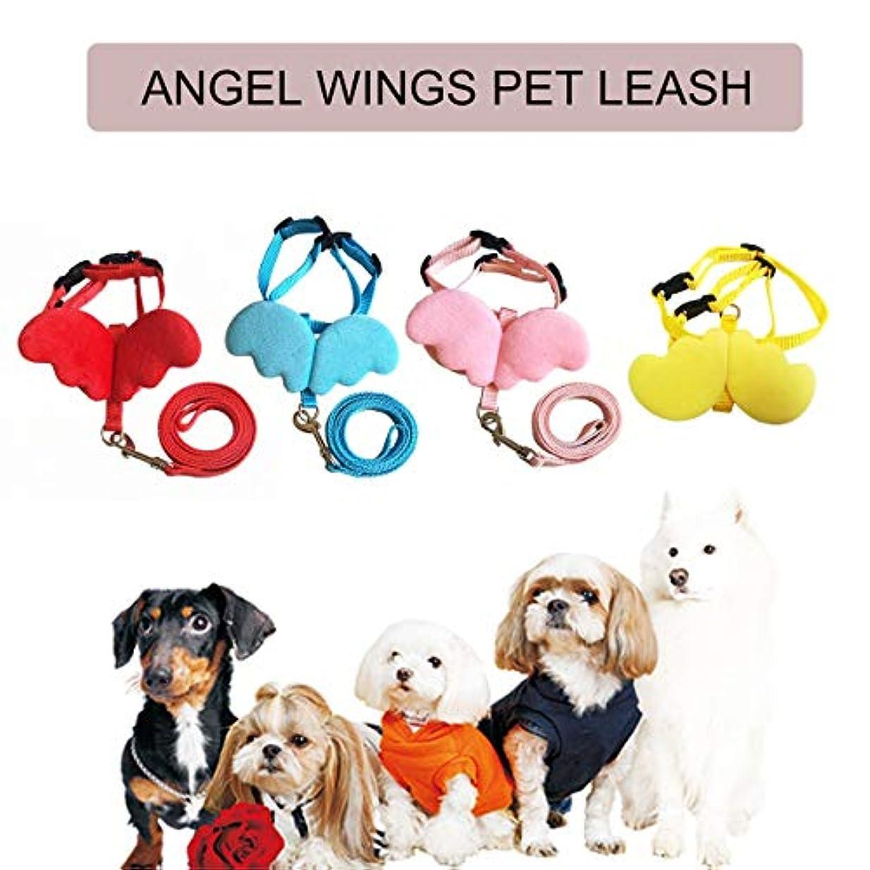 分布蒸天国Cute Pet Dog Leashes Collars Set for Small Pet Adjustable Dog Harness with Angel Wings Nylon Strap Pet Accessories