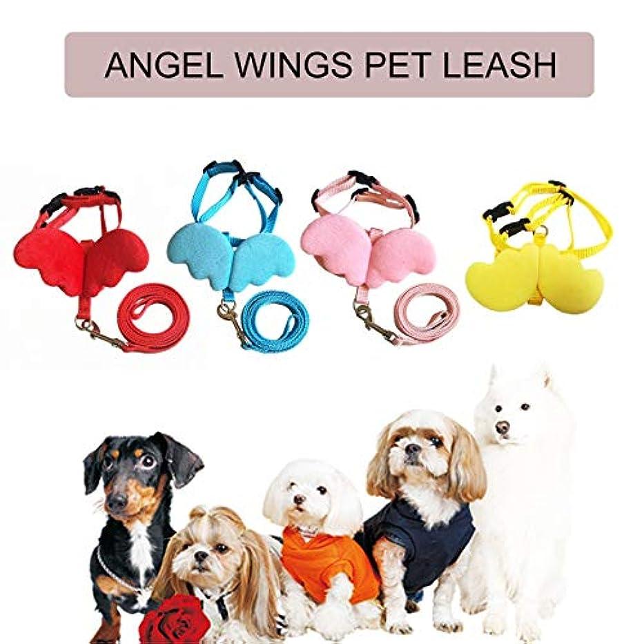 ホテルあなたのもの内なるCute Pet Dog Leashes Collars Set for Small Pet Adjustable Dog Harness with Angel Wings Nylon Strap Pet Accessories