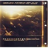 エースコンバット04 シャッタードスカイ サウンドトラック