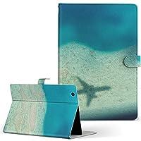 igcase d-01J dtab Compact Huawei ファーウェイ タブレット 手帳型 タブレットケース タブレットカバー カバー レザー ケース 手帳タイプ フリップ ダイアリー 二つ折り 直接貼り付けタイプ 014374 飛行機 海 シルエット