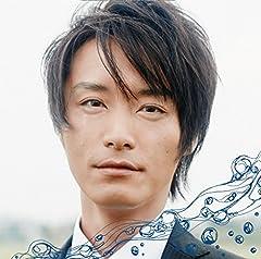 fumika「消せない約束」のCDジャケット