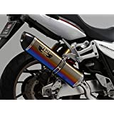 ヨシムラ(YOSHIMURA) スリップオンマフラー R-77S サイクロン LEPTOS 政府認証 STB チタンブルーカバー/カーボンエンド CB1300SF[SC54] (14-15) 110-41E-5W80B