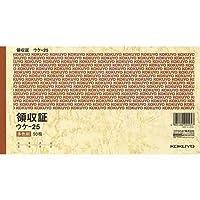 コクヨ 領収証 B6ヨコ 三色刷り 50枚 ウケ-25×5