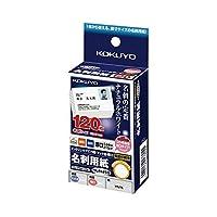 (まとめ) コクヨ IJP用名刺用紙 両面印刷用 マット紙厚口 ナチュラルホワイト KJ-VHA120W 1冊(120枚) 〔×10セット〕