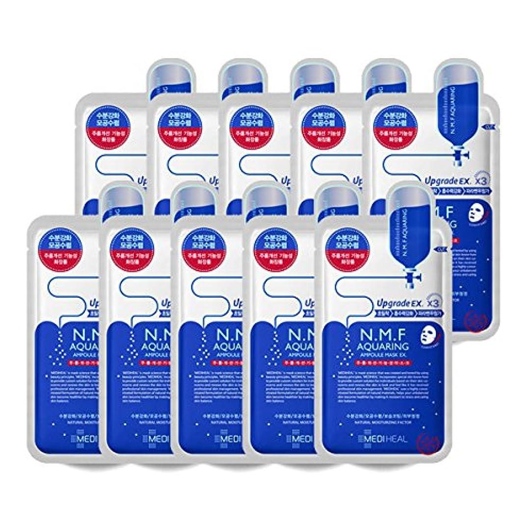 公認知協力メディヒール(Mediheal) N.M.F アクアリング アンプル マスク EX (N.M.F Aquaring EX) 25ml x 10個 (海外直送品)