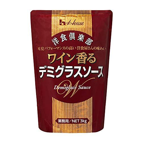 【常温】 ハウス 洋食倶楽部 ワイン香るデミグラスソース 3kg