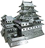 3Dパズル メタリックナノパズル 精巧 第三弾 2種 組み立ての際にハンダ、接着剤は不要 (姫路城)