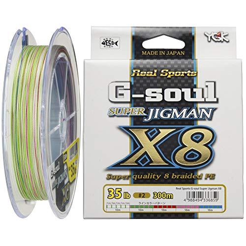 G-soul X8 スーパージグマン 300m 2号 35lb 8本 5色