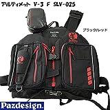パズデザイン アルティメット V-III SLV-025 ブラック F