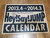 Hey!Say!JUMP 公式 カレンダー 2013.4→2014.3 山田涼介 知念侑李 有岡大貴 中島裕翔 伊野尾慧 高木雄也 八乙女光