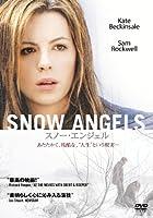 スノー・エンジェル [DVD]